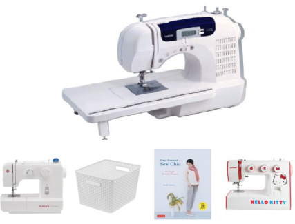 Target Daily Deal: Brother & Singer Sewing Machines as low
