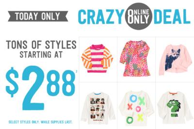 crazy8sale