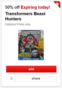 transformersbeasthunters