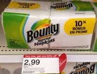 bountysm