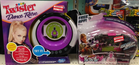 targetcleartoygame70