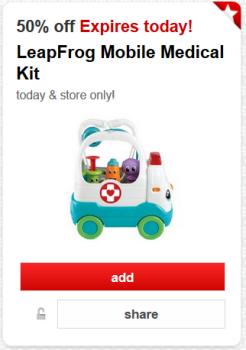 target cartwheel leapfrog mobile