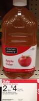 target market pantry juice sm
