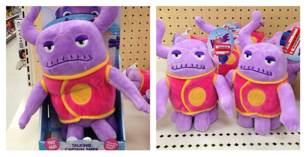 target clear home stuffie 70