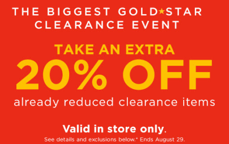kohls in store deal pic