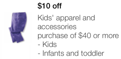 target mobile coupon kids pic
