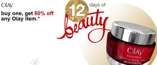 target beauty deal 2