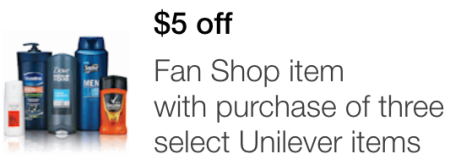 Target Mobile Coupon 5 Off Fan Shop Item With Purchase Of