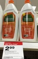 target seventh dish soap sm