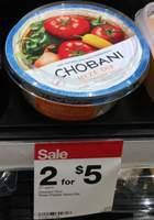 target chobani sm