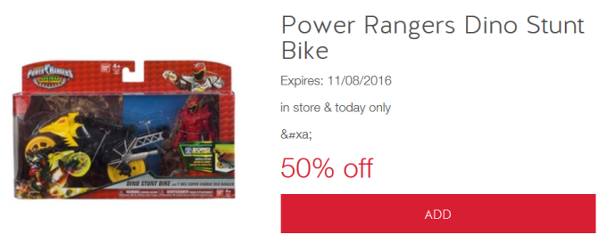 target-toy-cw-power-dino-pic