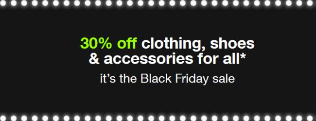 targret-clothing-deal
