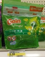 target-gain-sm