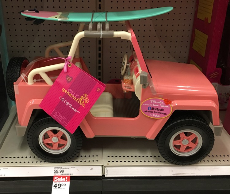 25 Off Target Toy Coupon All Things Target